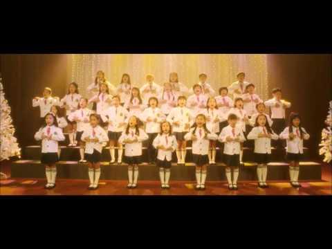 7번방의 선물 Angel's Song (feat 수내초등학교 합창단)