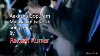 Aakasha Gopuram Malayalam Karaoke Song Sung By Rakesh Kumar