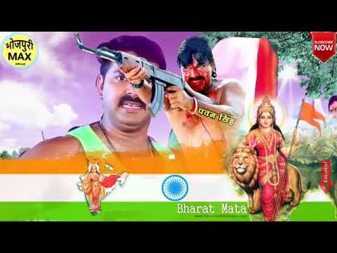 Indian arym