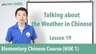 Expressions about WEATHER & INVITATION in Chinese   Lesson 19 - Learn Mandarin Chinese Language
