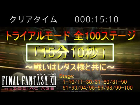 Counter Strike Global Offensive - Zombie Escape mod online gameplay on FFXII Feywood map from YouTube · Duration:  26 minutes 16 seconds