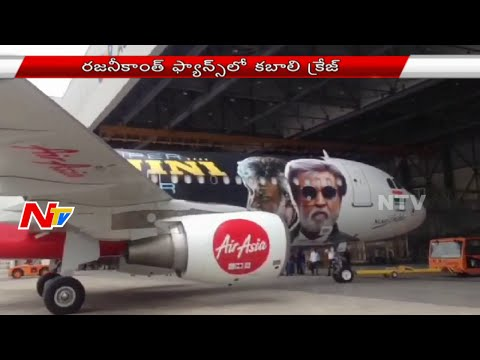 Rajinikanth's Kabali Craze | AirAsia Announces Special Flights For The Film's First Show | NTV