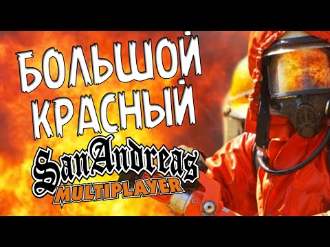 работа пожарником как это