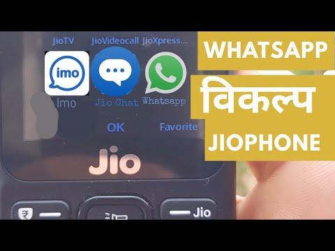 | whatsapp alternative in JioPhone | how to install whatsapp facebook IMO  Jiochat in jio phone