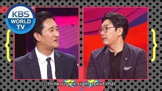 Live Interview with Cho Jinwoong(조진웅) [Entertainment Weekly / ENG / 2019.08.26]