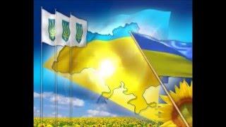 """Ukraine is our Motherland"""