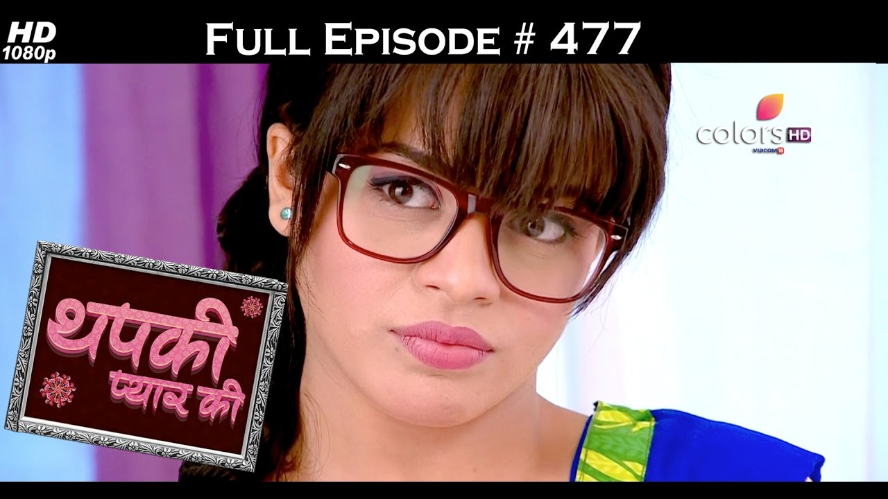 Thapki Pyar Ki - 2nd November 2016 - थपकी प्यार की - Full Episode HD