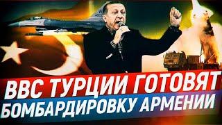 Турция nоgняла в небо F-I6, yгpoжая Аpмении воздушными удаpами