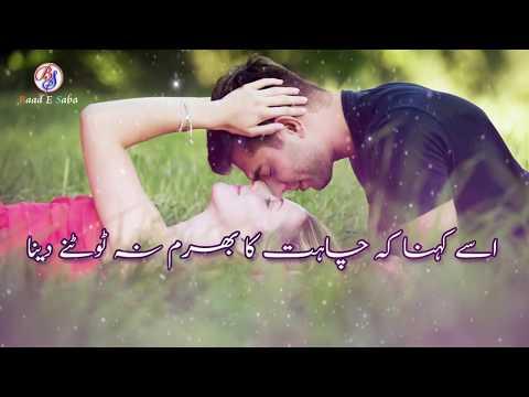 Eid Romantic 2 Lines Poetry Love Poetry Best Poetry Part-165 Urdu Poetry By Hafiz Tariq Ali 