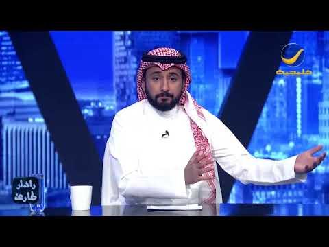 رد طارق الحربي على تغريدات عبدالله السدحان في برنامج رادار طارىء