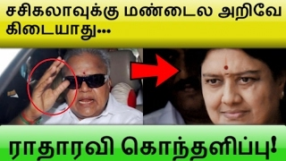 Sasikala New CM | Sasikala VS Radharavi | வேலைக்காரி முதல்வர் ஆனால் அவள் முகத்தில் காரி துப்புவேன்