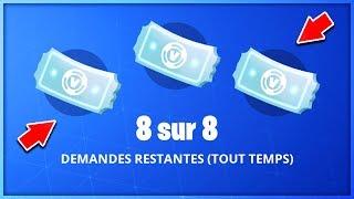 RÉCUPÉRER vos TICKETS de REMBOURSEMENT GRATUIT sur Fortnite !