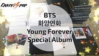 kpop-unboxing-bts-young-forever-special-album
