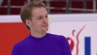 Сергей Воронов Произвольная программа Мужчины Чемпионат России по фигурному катанию