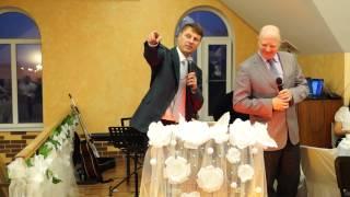 Песня отцов на свадьбе