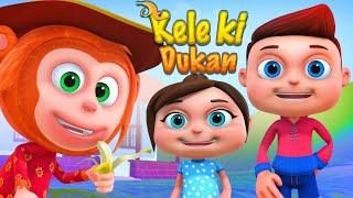 Bandar Mama - Kele Ki Dukaan | Nursery Rhymes & Kids Songs | Hindi Rhymes Collection For Children