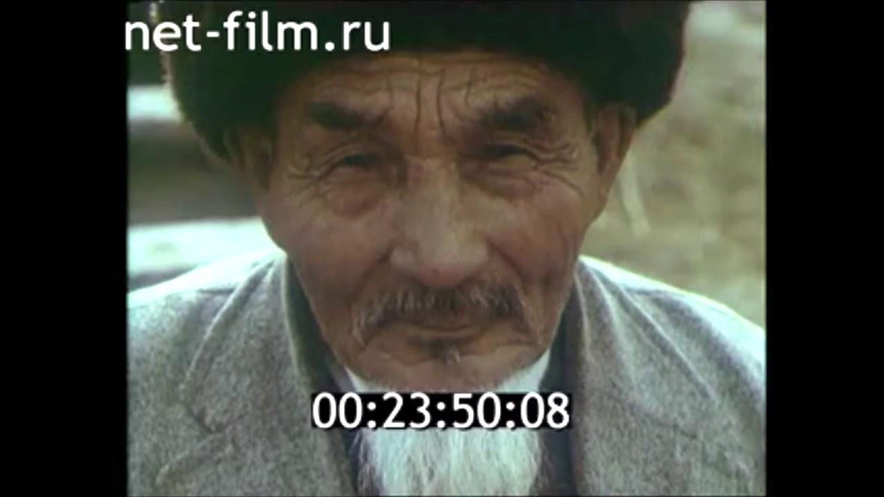 Док.фильм о гибели Аральского моря. 1987 год