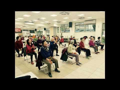 106/01/13華江社區照顧關懷據點活動影片