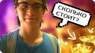 Огромное Хранилище СЛАДОСТЕЙ в Праге! | Vlog Жизнь в Праге | Step 15