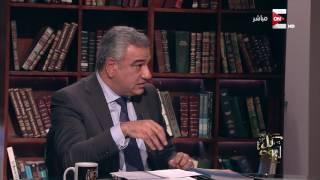 مناقشة قضية فاطمة ناعوت بعد عودتها من الخارج وظهورها الأول إعلامياً بعد الحكم عليها - الجزء الثاني