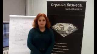 Ангелина Никулина, главный бухгалтер Группы компаний (ресторан