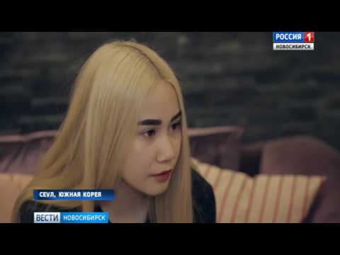 16-летняя девушка из Новосибирска ждет операции в Южной Корее