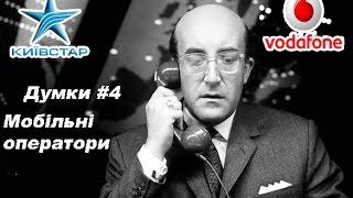 видео 3G тарифы Vodafone