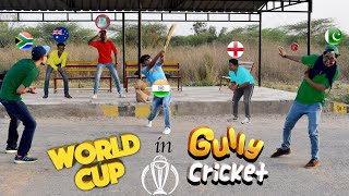ICC Cricket World Cup in Gully Cricket | Funny video 2019 |