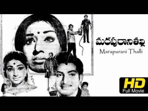 Marapurani Thalli (మరపురాని తల్లి) Full Movie 1972 | Krishna, Vanisree | Telugu Latest HD Movies