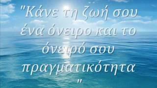 Alma Libre-Γιάννης Κότσιρας