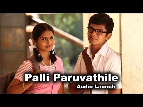 Palli Paruvathile | Sirpy | Sirpy | Nandhan Ram | Venba