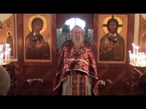 Павел Адельгейм. Слово в Прощённое воскресенье.