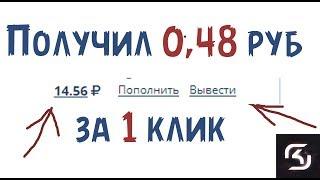 заработок в день выходил всего 3500 руб.