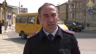 Обращение Государственного инспектора дорожного надзора ОГИБДД по городу Дербенту