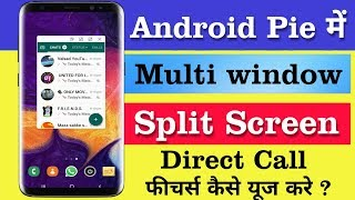 How To Use Samsung Split Screen View On S8, S9, S10+, Note 9, A8, A7, A5 | Multi Window Android Pie.