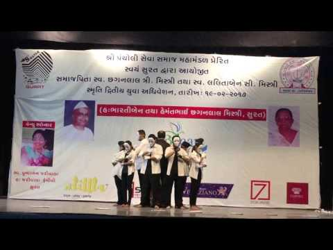 Tu bhoola jise - Airlift: parents theme dance performance