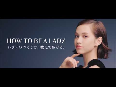 Shiseido MAQuillAGE Dramatic  Rouge & Rouge P TV Commercial