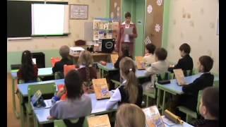 Урок 3 класс. Литературное  чтение