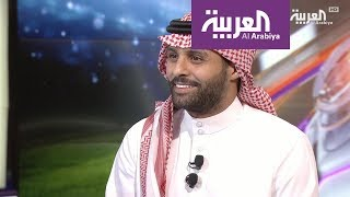 في المرمى: أول مقابلة خاصة مع ياسر القحطاني بعد اعتزاله