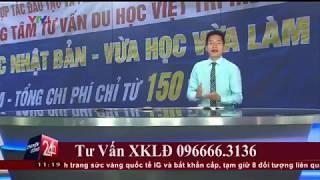 Xuất Khẩu Lao Động Uy Tín