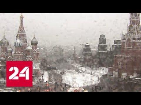 Странный запах покинул Москву - Россия 24