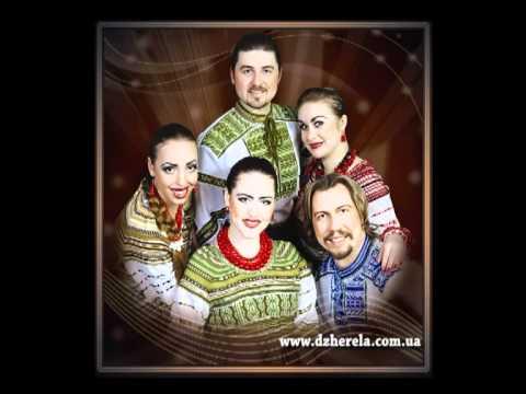 «Якби я мала крила орлині» українська народна пісня
