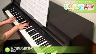 使用した楽譜はコチラ http://www.print-gakufu.com/score/detail/59388...