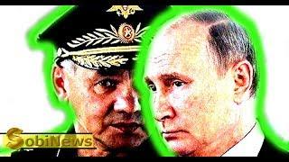 Шойгу лично руководил нaпaдeнuем на Укpauну А Путин Новости Sobinews