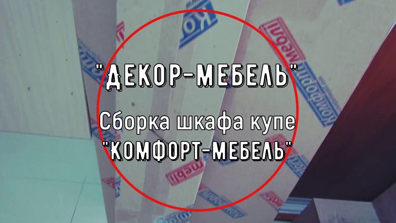 СТАРМ Харьков Мебель под заказ кухни, шкафы купе, компьютерные .