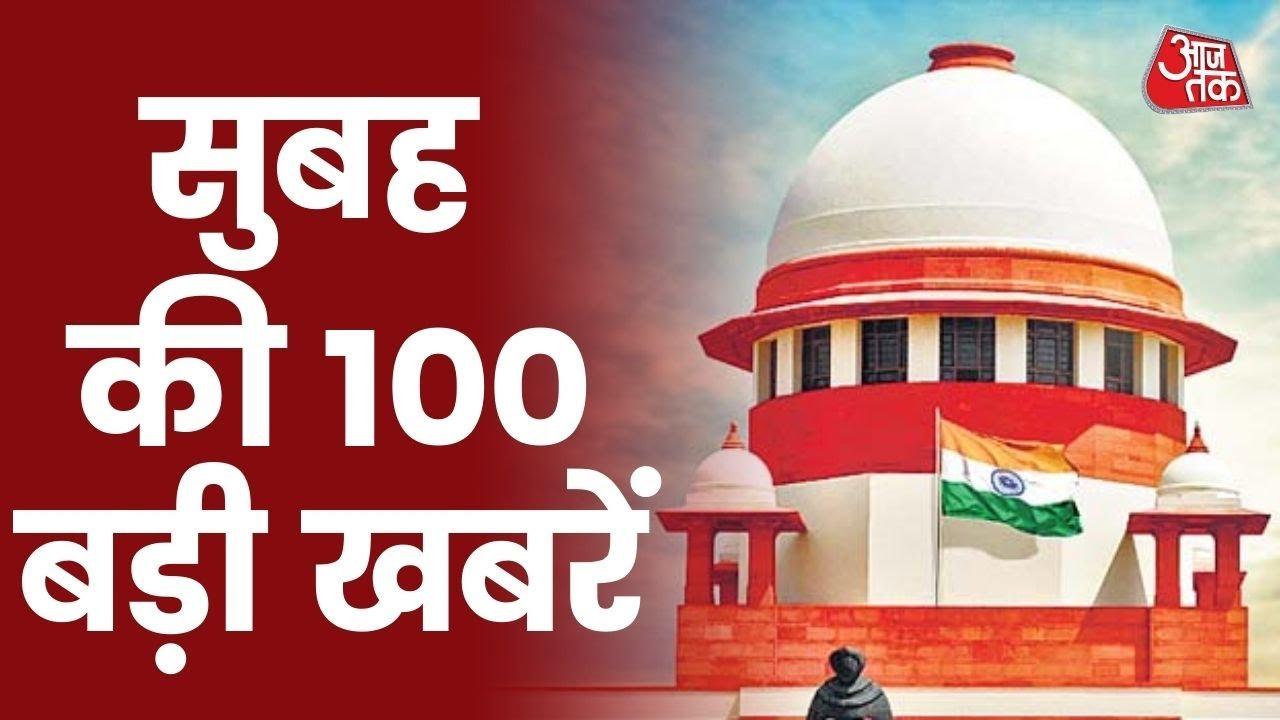 Download Hindi News Live: देश-दुनिया की सुबह की 100 बड़ी खबरें I Latest News I Top 100 I Oct 7,2021
