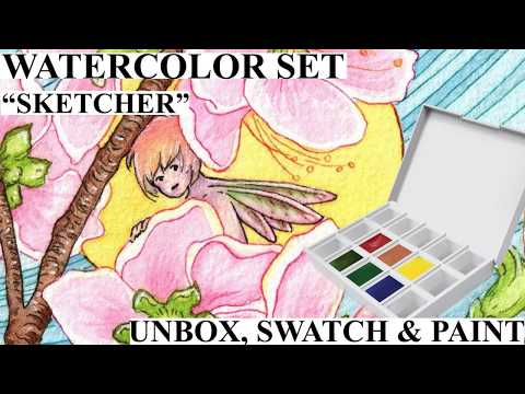 NEW Daniel Smith Half Pan SKETCHER Watercolor Review Travel Set Liz Steel Urban Art Color Swatch