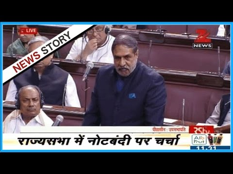 Watch : Congress leader Anand Sharma targets govt on demonetisation's effect on farmers