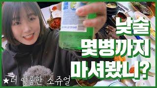창원맛집 / 진해맛집 / 다우리생고기 / 한우 점심특선…