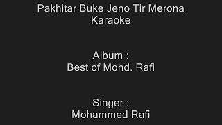Pakhitar Buke Jeno Tir Merona - Karaoke - Mohammed Rafi